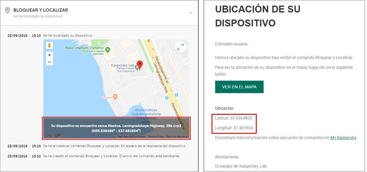 Localizar celular roubado ou perdido Kaspersky